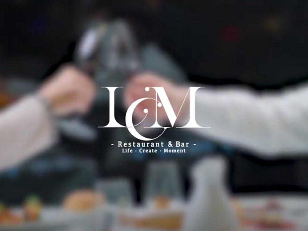 萊可曼法式餐廳|法式浪漫