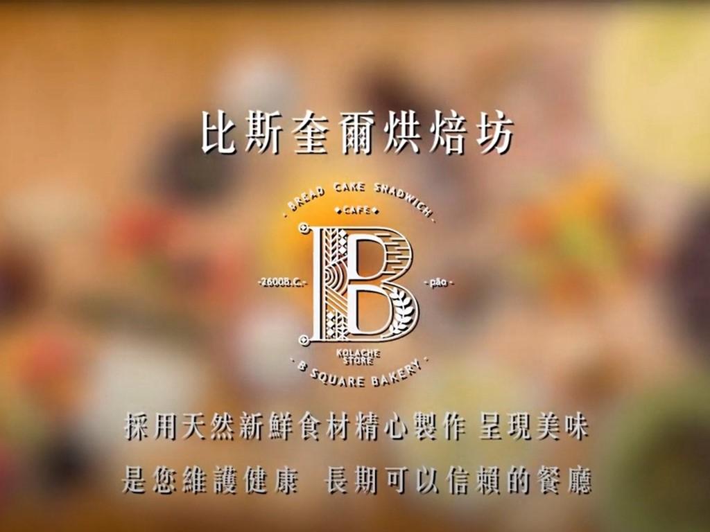比斯奎爾義式餐廳|色彩美學