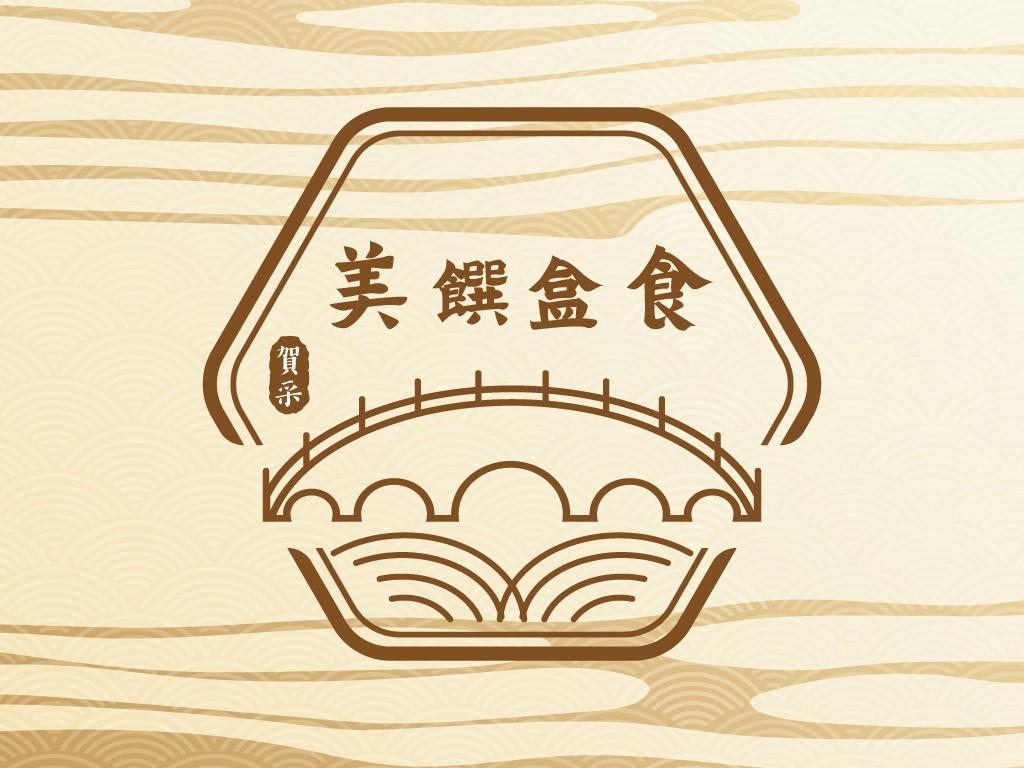 賀采宴會廳美饌盒食外帶開跑囉!