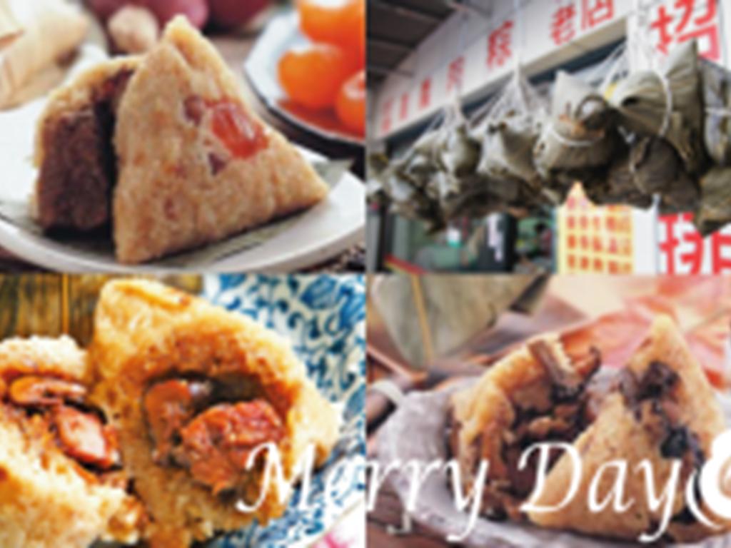 端午節放粽一下~南粽、北粽全部都想吃!
