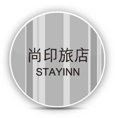 台北尚印旅店 訂房